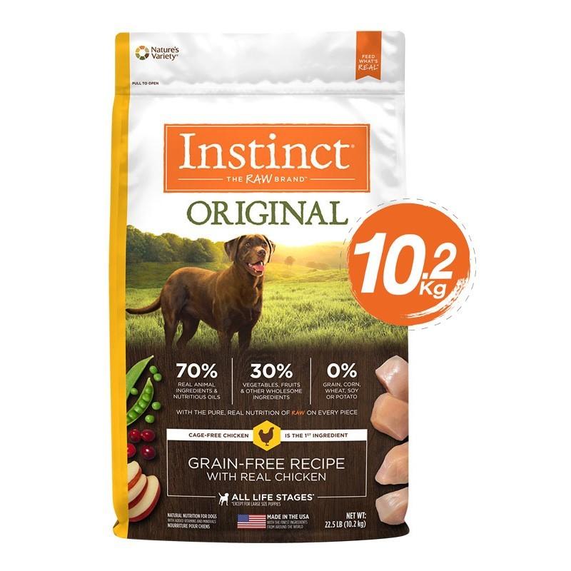 Instinct Original Chicken Dogs 22.5lb (10.2kg)