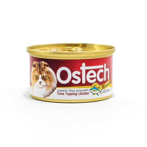 อาหารกระป๋องแมวออสเทค กัวเม่ รสทูน่าหน้าไก่ 80 g.