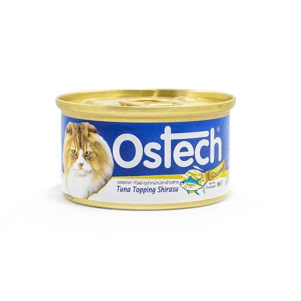 อาหารกระป๋องแมวออสเทค กัวเม่ รสทูน่าหน้าปลาข้าวสาร  80 g.