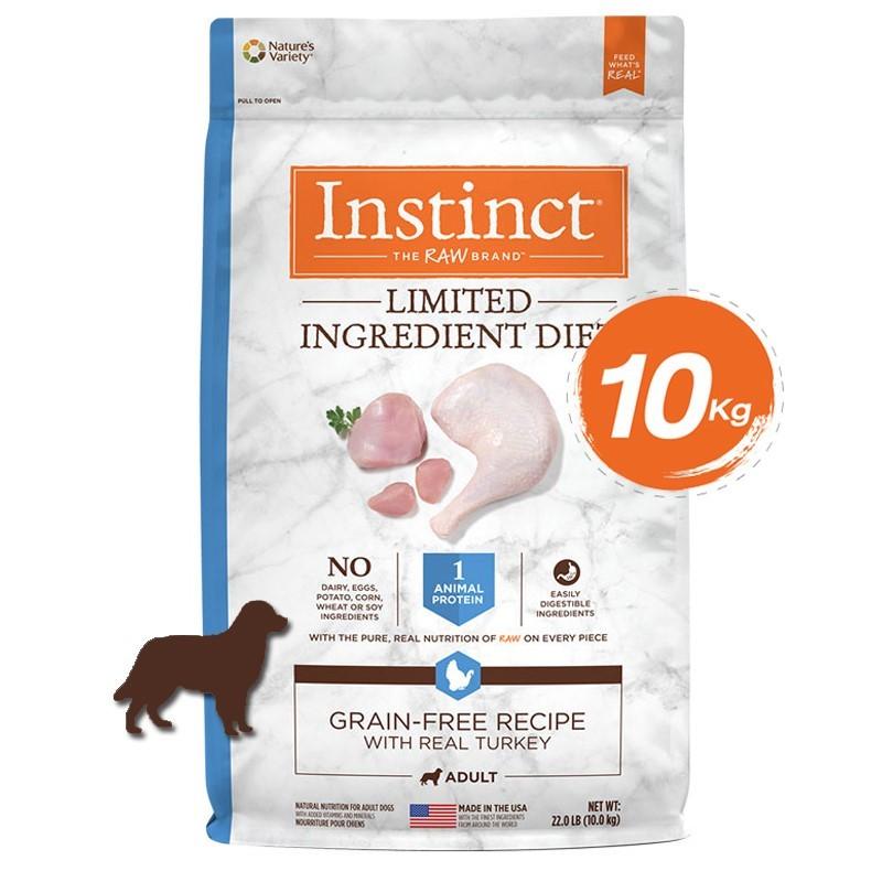 Instinct Limited Ingredient Diet Turkey Dogs 22lb (10kg)
