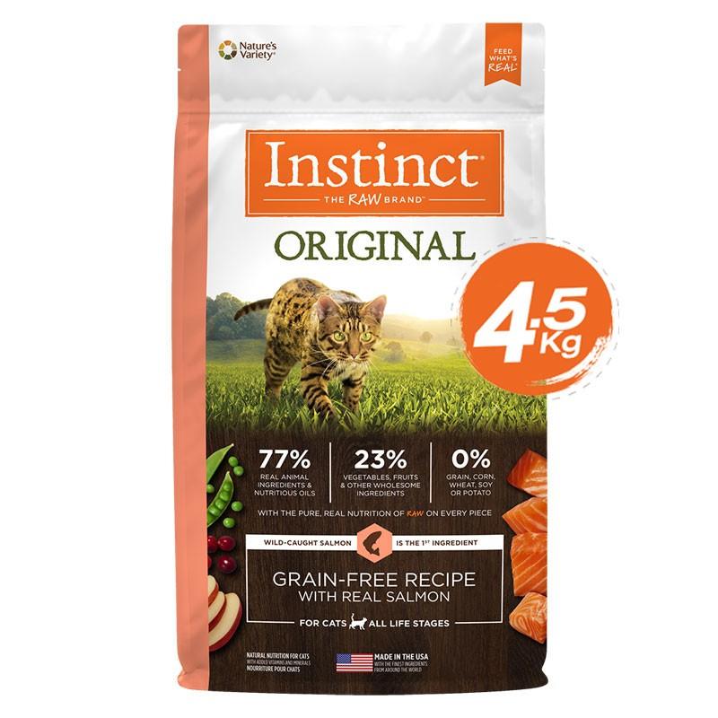 Instinct Original Salmon Cats 10lb (4.5kg)