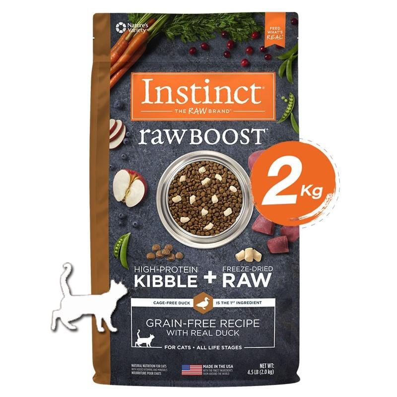 Instinct Raw Boost Duck Cats 4.5lb (2kg)