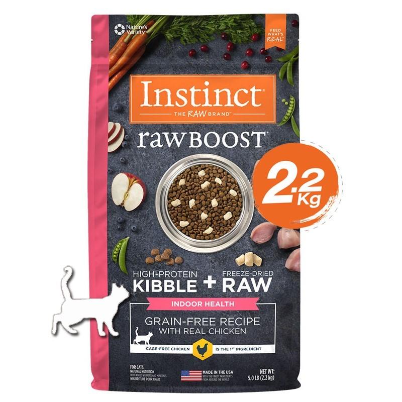 Instinct Raw Boost Indoor Chicken Cats 5lb (2.2kg)