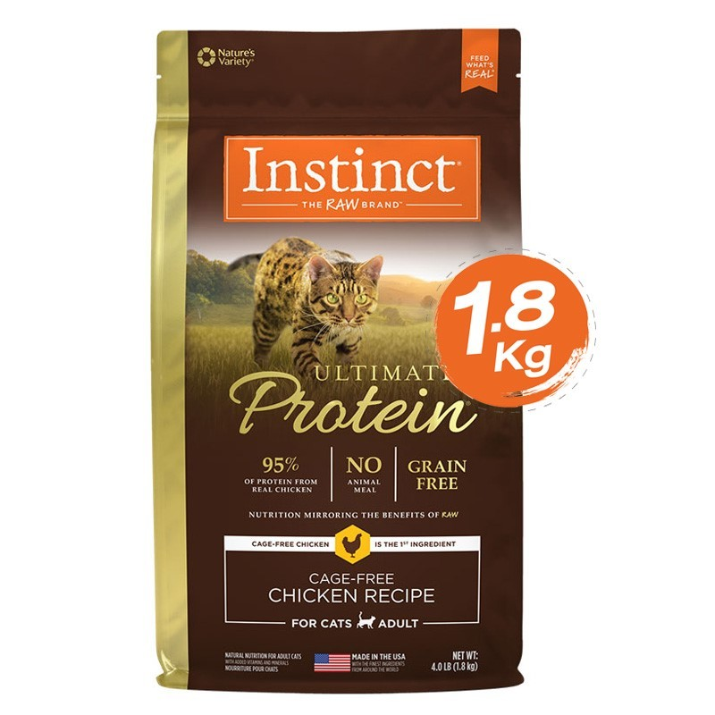Instinct Ultimate Protein Chicken Cats 4lb (1.8kg)