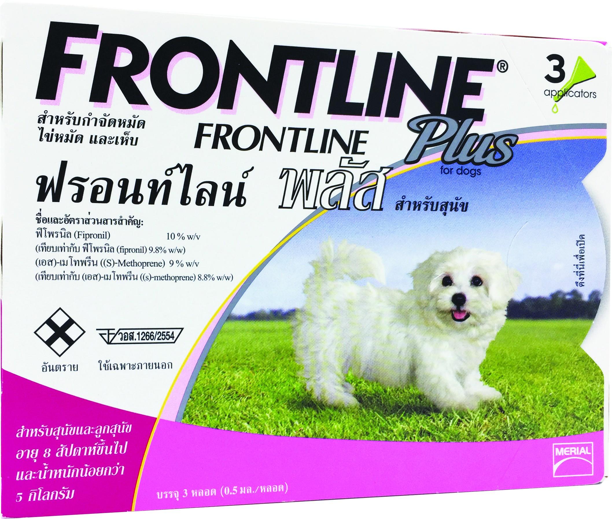 ฟรอนท์ไลน์ พลัส สุนัข XS /  1กล่อง x 3 ชิ้น