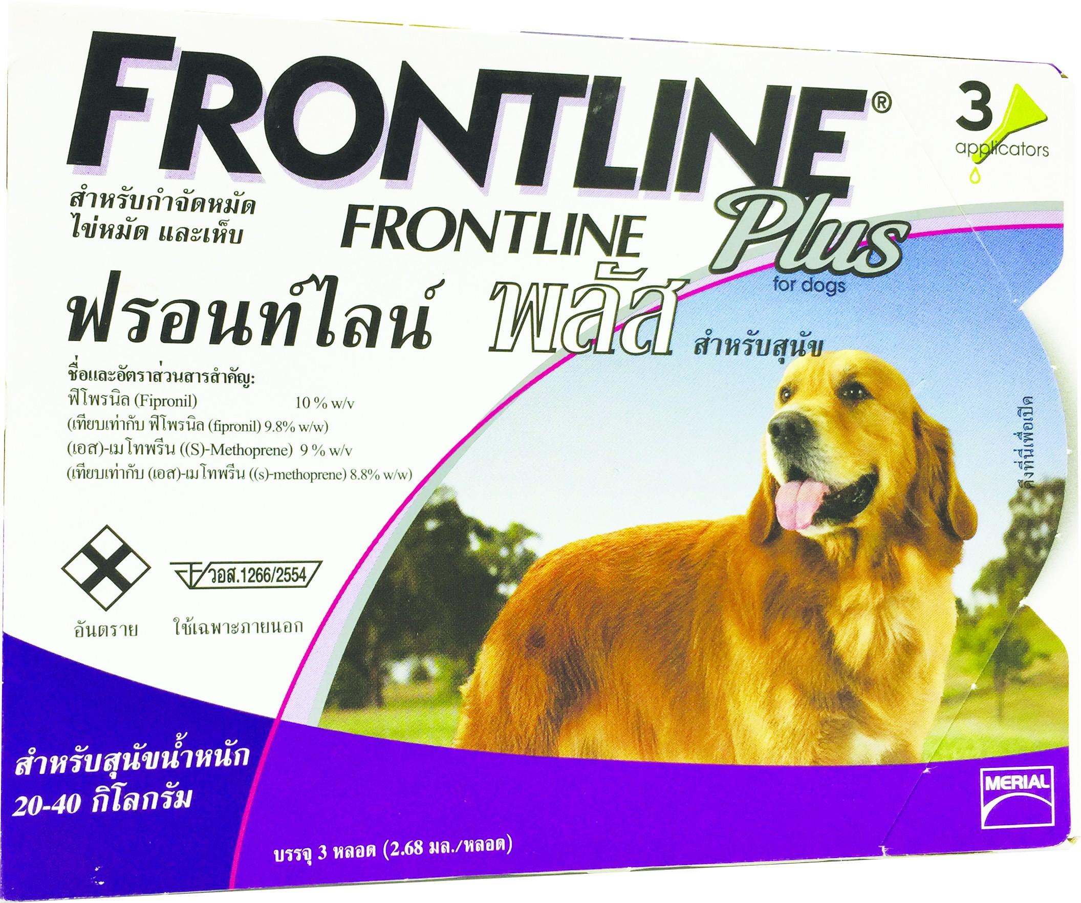 ฟรอนท์ไลน์ พลัส สุนัข L / 1กล่อง x 3 ชิ้น