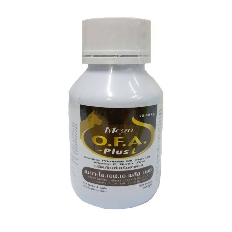 Mega - O.F.A. - Plus สำหรับสุนัข 20- 40 kg ขนาด 60 เม็ด