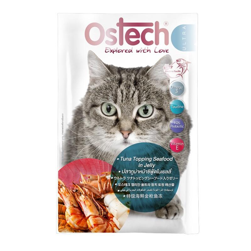 อาหารแมวออสเทค อัลตร้า ปลาทูน่าหน้าซีฟู้ดในเยลลี่ 70 กรัม