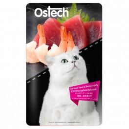 อาหารแมวออสเทค เพาช์-ทูน่าและกุ้งในเยลลี่