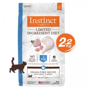 Instinct Limited Ingredient Diet Turkey Cats 5lb (2.2kg)