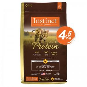 Instinct Ultimate Protein Chicken Cats 10lb (4.5kg)