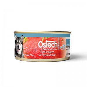 อาหารกระป๋องสุนัขออสเทค อัลตร้า ปลาทูน่าในน้ำเกรวี่ 70g