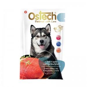 อาหารซองสุนัขออสเทค อัลตร้า ปลาทูน่าในน้ำเกรวี่ 70g