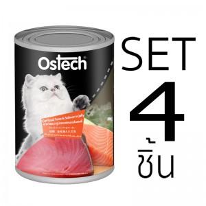 [Set 4]อาหารแมวออสเทคแบบกระป๊องทูน่า&แซลมอนในเยลลี่