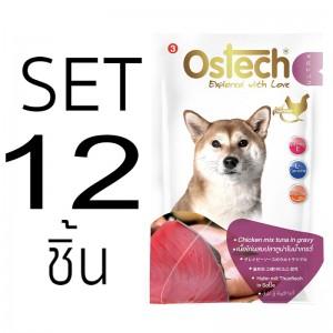 [Set12ซอง]อาหารซองสุนัขออสเทค อัลตร้า เนื้อไก่ผสมปลาทูน่าในน้ำเกรวี่ 70g
