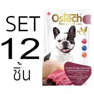 [Set12ซอง]อาหารซองสุนัขออสเทค อัลตร้า เนื้อไก่ผสมเนื้อวัวในน้ำเกรวี่ 70g