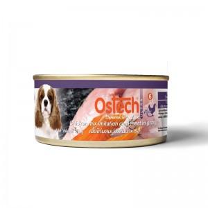 อาหารกระป๋องสุนัขออสเทค อัลตร้า เนื้อไก่ผสมปูอัดในน้ำเกรวี่ 70g