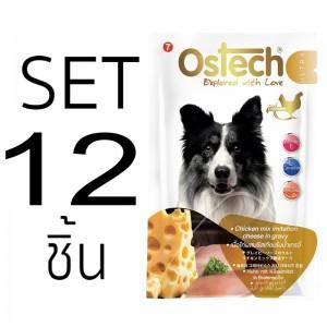 [Set12ซอง]อาหารซองสุนัขออสเทค อัลตร้า เนื้อไก่ผสมชีสเทียมในน้ำเกรวี่ 70g
