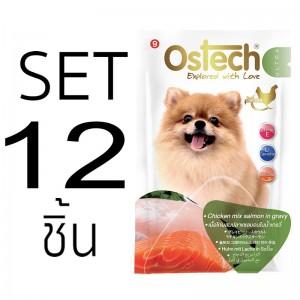 [Set12ซอง]อาหารซองสุนัขออสเทค อัลตร้า เนื้อไก่ผสมแซลมอนในน้ำเกรวี่ 70g