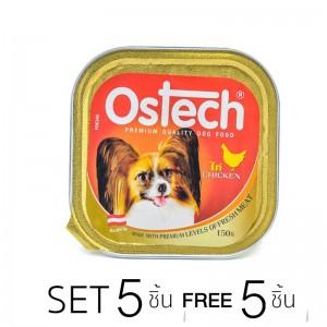 [5แถม5]อาหารถาดสุนัขออสเทค รสไก่  150 g.