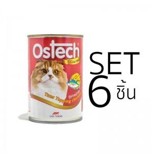 [Set 6 ชิ้น]อาหารกระป๋องแมวออสเทค กัวเม่ รสทูน่าหน้าไก่ 400 g.