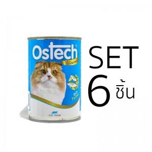[Set 6 ชิ้น]อาหารกระป๋องแมวออสเทค กัวเม่ รสทูน่า 400 g.