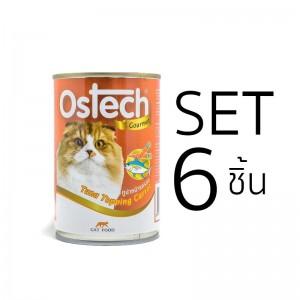 [Set 6 ชิ้น]อาหารกระป๋องแมวออสเทค กัวเม่ รสทูน่าหน้าแครอท 400 g.
