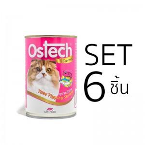 [Set 6 ชิ้น]อาหารกระป๋องแมวออสเทค กัวเม่ รสทูน่าหน้ากุ้ง 400 g.