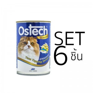 [Set 6 ชิ้น]อาหารกระป๋องแมวออสเทค กัวเม่ รสทูน่าหน้าปลาข้าวสาร 400 g.
