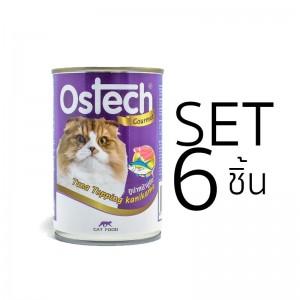 [Set 6 ชิ้น]อาหารกระป๋องแมวออสเทค กัวเม่ รสทูน่าหน้าปูอัด 400 g.