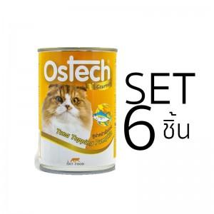 [Set 6 ชิ้น]อาหารกระป๋องแมวออสเทค กัวเม่ รสทูน่าหน้าฟักทอง 400 g.