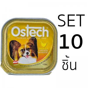 [เซ็ท10ชิ้น] อาหารถาดสุนัขออสเทค รสไก่+ชีส  150 g.