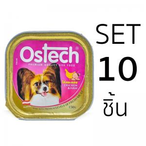 [เซ็ท10ชิ้น]อาหารถาดสุนัขออสเทค รสไก่+แฮม 150 g.