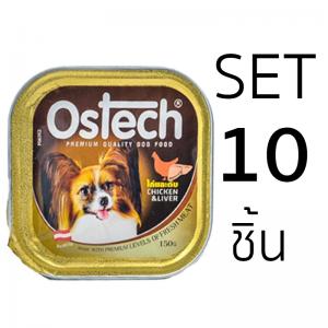[เซ็ท10ชิ้น]อาหารถาดสุนัขออสเทค รสไก่+ตับ 150 g.