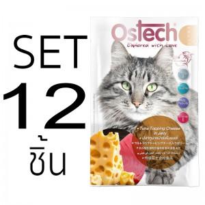 [Set 12 ชิ้น]อาหารแมวออสเทค อัลตร้า ปลาทูน่าหน้าชีสในเยลลี่ 70 กรัม