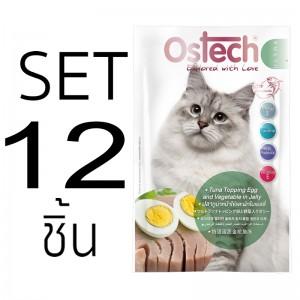 [Set 12 ชิ้น]อาหารแมวออสเทค อัลตร้า ปลาทูน่าหน้าไข่และผักในเยลลี่ 70 กรัม
