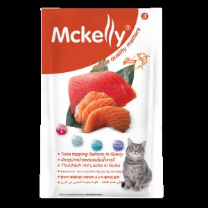 อาหารซองแมวแมคแคลลี่ ปลาทูน่าหน้าแซลมอนในนํ้าเกรวี่ 70 กรัม