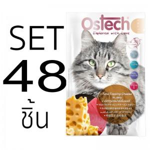 [Set48ชิ้น]อาหารแมวออสเทคอัลตร้า ปลาทูน่าหน้าชีสในเยลลี่ 70 กรัม