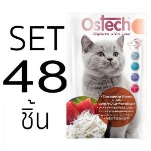 [Set48ชิ้น]อาหารแมวออสเทคอัลตร้า ปลาทูน่าหน้าปลาข้าวสารในเยลลี่ 70 กรัม