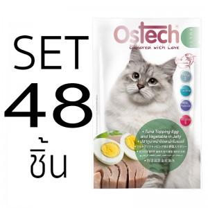 [Set48ชิ้น]อาหารแมวออสเทคอัลตร้า ปลาทูน่าหน้าไข่และผักในเยลลี่ 70 กรัม