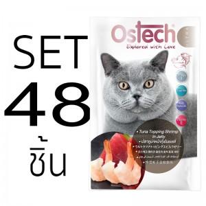 [Set48ชิ้น]อาหารแมวออสเทคอัลตร้า ปลาทูน่าหน้ากุ้งในเยลลี่ 70 กรัม
