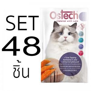 [Set48ชิ้น]อาหารแมวออสเทคอัลตร้า ปลาทูน่าหน้าปูอัดในเยลลี่ 70 กรัม