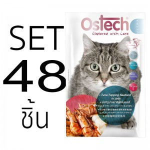[Set48ชิ้น]อาหารแมวออสเทคอัลตร้า ปลาทูน่าหน้าซีฟู้ดในเยลลี่ 70 กรัม