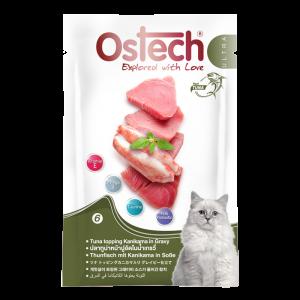 อาหารซองแมวออสเทค อัลตร้า ปลาทูน่าหน้าปูอัดในนํ้าเกรวี่ 70 กรัม