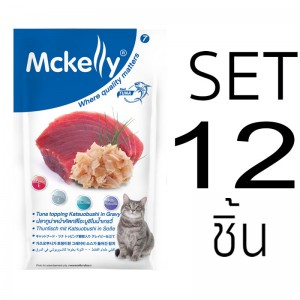 [Set 12 ชิ้น]อาหารซองแมวแมคแคลลี่ ปลาทูน่าหน้าคัตทสึโอบูชิในนํ้าเกรวี่ 70 กรัม