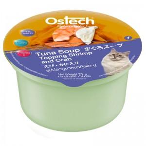 ซุปแมวออสเทค ซุปปลาทูน่าหน้ากุ้งและปู 70g