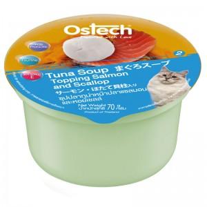 ซุปแมวออสเทค ซุปปลาทูน่าหน้าปลาแซลมอนและหอยเชลล์ 70g