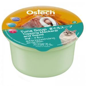 ซุปแมวออสเทค ซุปปลาทูน่าหน้าปลาทูและปลาหมึก 70g