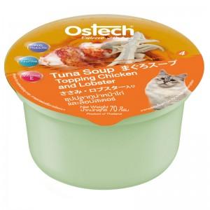 ซุปแมวออสเทค ซุปปลาทูน่าหน้าไก่และล็อบสเตอร์ 70g