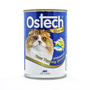 อาหารกระป๋องแมวออสเทค กัวเม่ รสทูน่าหน้าปลาข้าวสาร 400 g.